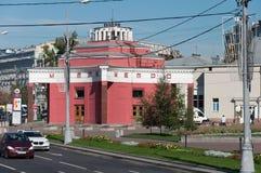 Mosca, Russia - 09 21 2015 Stazione della metropolitana di Arbat della linea di Filevskaya Fotografia Stock Libera da Diritti