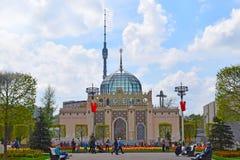 Mosca, Russia, VDNH Metallurgia il Kazakistan del padiglione 11 Costruendo con una cupola di vetro blu immagine stock
