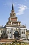 Mosca, stazione ferroviaria di Kazansky Fotografia Stock