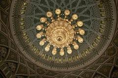 MOSCATEL, diseño interior de OMÁN de Sultan Qaboos Grand Mosque i fotos de archivo libres de regalías