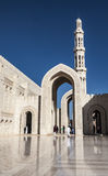 Moschea Fotografia Stock Libera da Diritti