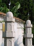 Moschea antica in Cina Fotografie Stock Libere da Diritti