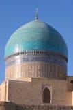 Moschea a Buchara Fotografie Stock Libere da Diritti