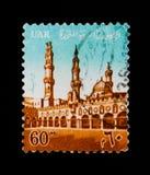 Moschea di Al-Azhar a Il Cairo, serie di simboli nazionali, circa 1964 Fotografia Stock
