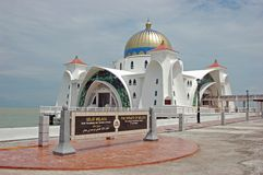 Moschea di galleggiamento di Selat Melaka   Fotografie Stock Libere da Diritti