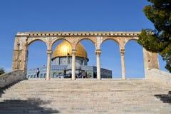 Moschea di Omar Immagini Stock