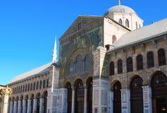 Moschea di Umayyad Fotografie Stock