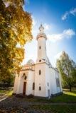 Moschea musulmana, città di Kaunas, Lituania fotografie stock libere da diritti