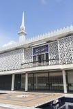 Moschea nazionale in Kuala Lumpur, Malesia - serie 3 Fotografia Stock