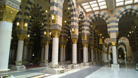 Moschea profetica Immagini Stock Libere da Diritti