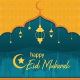 Moschea sul deserto con l'illustrazione islamica della lanterna di Eid Mubarak felice illustrazione vettoriale