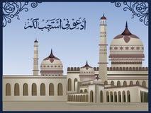 Moschee auf modernem abstraktem Hintergrund mit Blumen Stockfoto