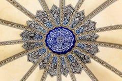 Moschee Ayasofya Camii, Istanbul, die Türkei Lizenzfreies Stockfoto