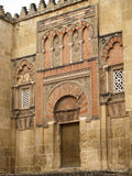 Moschee in Cordoba Stockfoto
