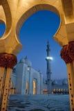 Moschee an der Dämmerung Lizenzfreies Stockbild