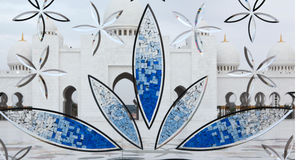 Moschee des Scheichs Zayed bei Abu Dhabi, UAE Stockfotografie