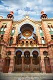 Moschee in Prag Stockfotografie