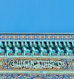 Moscheenäußermuster Stockfotos