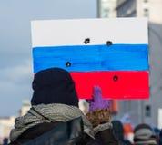 Mosco, Rússia, o 25 de fevereiro de 2018 Fotografia de Stock Royalty Free