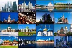 Moscou fotos de stock royalty free