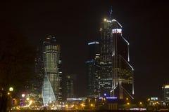 Moscou ajardina, cidade de Moscou, Moscou, Rússia Foto de Stock Royalty Free