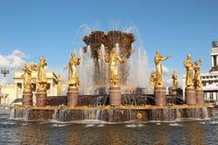 moscou Amitié de ` de fontaine de ` de peuples chez VDNKh Photo stock