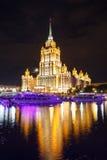 Moscou, arranha-céus de Stalin Fotos de Stock