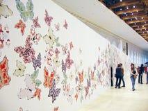 5a Moscou Bienal da arte contemporânea Fotos de Stock
