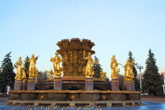 Moscou. Centre d'exposition. Amitié de fontaine. Photo libre de droits