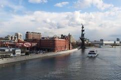 Moscou, cidade federal do russo, Federação Russa, Rússia Fotografia de Stock Royalty Free