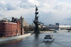 Moscou, cidade federal do russo, Federação Russa, Rússia Imagens de Stock Royalty Free