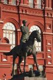 Moscou, cidade federal do russo, Federação Russa, Rússia foto de stock royalty free