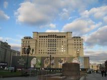 Moscou de construção bonita Fotos de Stock Royalty Free