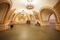 MOSCOU - 16 DE NOVEMBRO: A estação de metro Kievskaya Fotografia de Stock