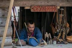 Moscou e os Muscovites nos tempos e nas épocas do festival imagem de stock royalty free