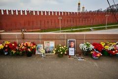 Moscou - 10 04 2017 : Endroit de meurtre d'oppositioner d'Alexey Navalny dedans Photo stock