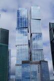 Moscou est la capitale de la Russie Photo libre de droits