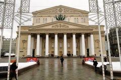 Moscou, Federação Russa - 28 de janeiro de 2017 Teatro de Bolshoi com luzes de Natal Fotos de Stock