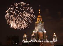 Moscou, feux d'artifice de vacances Photo libre de droits
