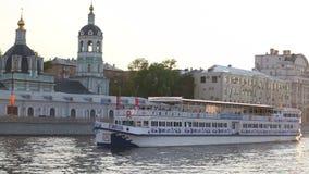 moscou Fleuve Moscou banque de vidéos