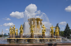 Moscou, fontaine Photos stock