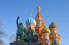 Moscou, grand dos rouge Photos stock