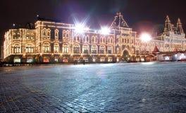 Moscou - grand dos rouge - GOMME Image libre de droits