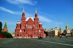 Moscou Kremlin Photographie stock