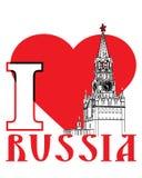 Moscou Kremlin et coeur rouge. J'aime Russia.Illustr illustration libre de droits