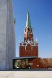 Moscou Kremlin Site de patrimoine mondial de l'UNESCO Photo stock