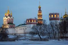 Moscou la nuit Image libre de droits