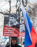 Moscou - la Russie, le 25 février - 2018 Photos stock