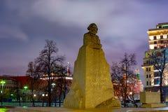 moscou Le monument ? Karl Marx, place de th??tre Russie image stock