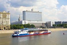 Moscou, maison blanche Photos stock